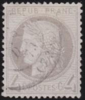 France  .      Yvert    .       52              .     O    .     Oblitéré - 1871-1875 Ceres