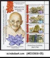 TONGA - NIUAFOOU - 2015 MAHATMA GANDHI / ANIMALS - MIN/SHT MNH - Tonga (1970-...)