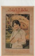 CHINE CHINA Chromo Litho - Advertasing - Near 1950 - Unclassified