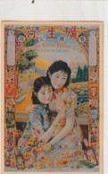 CHINE CHINA Chromo Litho - Advertasing - Near 1950 - Trade Cards