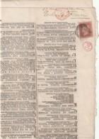 Grande Bretagne Curiosité -- Journal Envoyé Vers La France - - Lettres & Documents