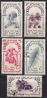EGITTO - 1960 - Lotto Di 5 Valori Usati: Yvert 482, 484, 485, 486 E 487. - Egitto