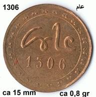 Maroc , Morocco ,  Marokko 1/2 Mauzona 1306 Fes Münze Coin Rare - Marruecos