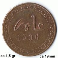 Maroc , Morocco ,  Marokko 1 Mauzona 1306 Fes Münze Coin Rare - Morocco
