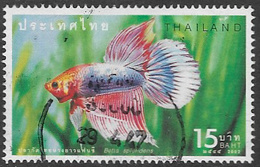 Thailand SG2346 2002 Fighting Fish 15b Good/fine Used [38/31593/4D] - Thailand