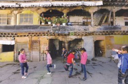 China - Playing Children At Shide Monastery, Lhasa City Of Tibet - Tibet