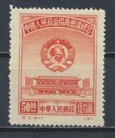 °°° CINA CHINA - Y&T N°827 - 1950 °°° - 1949 - ... People's Republic