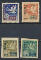 °°° CINA CHINA - Y&T N°853/54/59/60 - 1950 °°° - 1949 - ... Volksrepublik