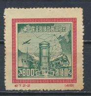 °°° CINA CHINA - Y&T N°865 - 1950 °°° - 1949 - ... People's Republic