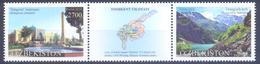 2018. Uzbekistan, Regions Of Uzbekistan, Tashkent Region, 2v + Label Mint/** - Uzbekistan