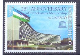 2018. Uzbekistan, 25y Of Membership In UNESCO, 1v,  Mint/** - Uzbekistan