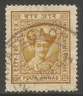 Indore (Holkar) - 1938 Maharaja Yeshwant  Rao II 4a Bister Used   SG 21  Sc 24 - Holkar