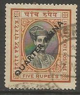 Indore (Holkar) - 1940 Maharaja Yeshwant  Rao II 1/4a/5r Used   SG 33  Sc 31 - Holkar