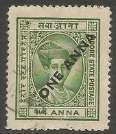 Indore (Holkar) - 1940 Maharaja Yeshwant  Rao II 1a/1.25a Used   SG 35  Sc 33 - Holkar