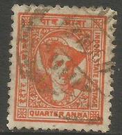 Indore (Holkar) - 1941 Maharaja Yeshwant  Rao II 1/4a Red-orange Used   SG 36a  Sc 34 - Holkar