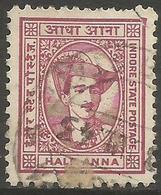 Indore (Holkar) - 1941 Maharaja Yeshwant  Rao II 1/2a Used   SG 37  Sc 35 - Holkar