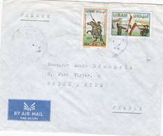 """Lebanon-Liban Commercial Cover 1981 """" CHTAURA"""" Violet Round Clear Cancelat. Fine- Reduced Price- SKRILL PAY ONLY - Lebanon"""