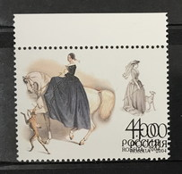Russia 2004 Woman Horse Dog Chien Error MNH 1V - 1992-.... Federazione