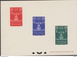 CAMBODGE / CAMBODIA  1957  PROO/EPREUVE  BIRTH OF BUDDHA  **MNH    Réf  H995 - Cambodia