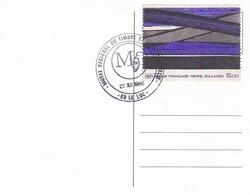 ENTIER POSTAL MUSEE REGIONAL DU TIMBRE PIERRE SOULAGES LE LUC 83 EN 1986 - Entiers Postaux