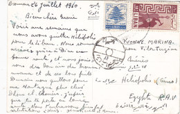Lebanon-Liban Post Card BROUMANA,1960 To Egypt,2nd Scan View -fine Condit,fine Cond.Red. Price - SKRILL PAY ONLY - Lebanon