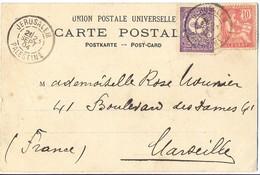 LEVANT TàD JERUSALEM PALESTINE TàD 23 SEPT 04 TIMBRE TURC 5 Pa. Violet YT 98 + Type Mouchon 10 C. Rose YT 14 - Levant (1885-1946)