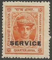 Indore (Holkar) - 1907 Official 1/4a MH *   SG S1  Sc O6 - Holkar