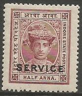 Indore (Holkar) - 1907 Official 1/2a MH *   SG S7  Sc O7 - Holkar