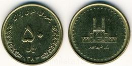 10 Pieces Iran - 50 Rials 2004 (1383) UNC Bag - Iran