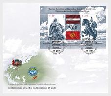 Letland / Latvia - Postfris / MNH - FDC Sheet Joint-Issue Met Kirgizië 2018 - Letland