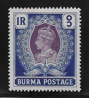 Birmanie N°30 - Neuf ** Sans Charnière - TB - Burma (...-1947)