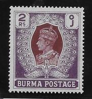 Birmanie N°31 - Neuf ** Sans Charnière - TB - Burma (...-1947)