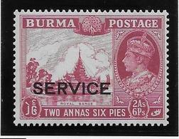 Birmanie Service N°21A - Neuf * Avec Charnière - TB - Burma (...-1947)