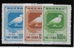 Chine N°861/863 - Neuf Sans Gomme - TB - 1949 - ... République Populaire