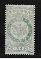 Corée N°37 - Neuf * Avec Charnière - TB - Corea (...-1945)