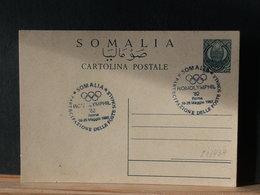 81/699B  CP SOMALIA - Somalia (1960-...)