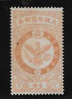 Corée N°38 - Neuf * Avec Charnière - TB - Corée (...-1945)