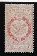 Corée N°39 - Neuf * Avec Charnière - TB - Corea (...-1945)