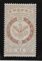 Corée N°40 - Neuf * Avec Charnière - TB - Corée (...-1945)