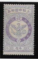 Corée N°41 - Neuf * Avec Charnière - TB - Corée (...-1945)