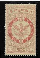 Corée N°43 - Neuf * Avec Charnière - TB - Corea (...-1945)