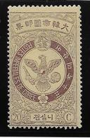 Corée N°44 - Neuf * Avec Charnière - TB - Corée (...-1945)