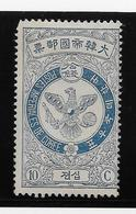 Corée N°42 - Neuf Sans Gomme - B/TB - Corea (...-1945)