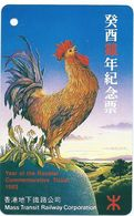 HONG KONG MTR TICKET - YEAR OF THE ROOSTER COMMEMORATIVE TICKET - Ferrovie