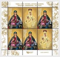 Litouwen / Lithuania - Postfris / MNH - Sheet Trakai, Mother Of God 2018 - Lithuania