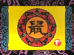 HONG KONG ZODIAC NEW YEAR  PHONE CARD, USED - Hong Kong