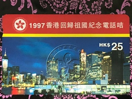HONG KONG TELECOM / 1997 RETURN TO CHINA PHONE CARD, UNUSED - Hong Kong
