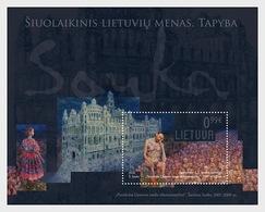 Litouwen / Lithuania - Postfris / MNH - Sheet Hedendaagse Kunst 2018 - Lithuania
