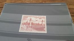 LOT 422959 TIMBRE DE FRANCE NEUF** LUXE - Poste Aérienne