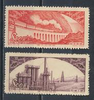 °°° CINA CHINA - Y&T N°955/57 - 1952 °°° - 1949 - ... People's Republic